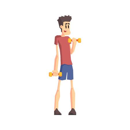 skinny: Skinny Guy n Gym Cool Cartoon Style Geometrical Flat Vector Illustration Isolated On White Background