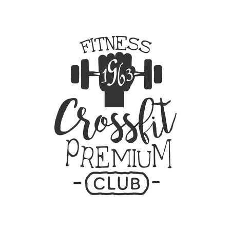 stamp collection: Vintage Gym Fitness Stamp Collection Of Monochrome Vector Design Label On White Background