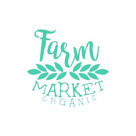 farm market: Farm Market Vintage Emblem.