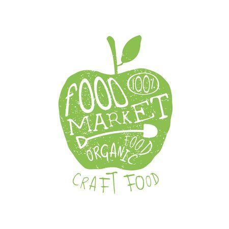 food market: Food Market Vintage Emblem.