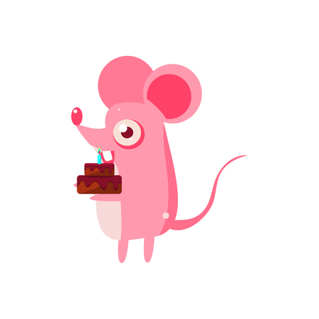 cartoon circus: Mouse Party Animal Icon In Primitive Funny Flat Cartoon Style Isolated On White Background