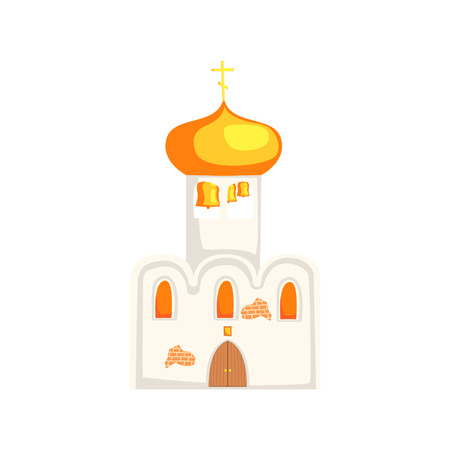 orthodox: Russian Christian Orthodox Temple Bright Color Detailed Cartoon Style Vector Illustration Isolated On White Background Illustration