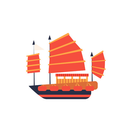 Chines Junk Boat With Red Sail Flat Bright Color Primitive Drawn Vector Icon Isolated On White Background