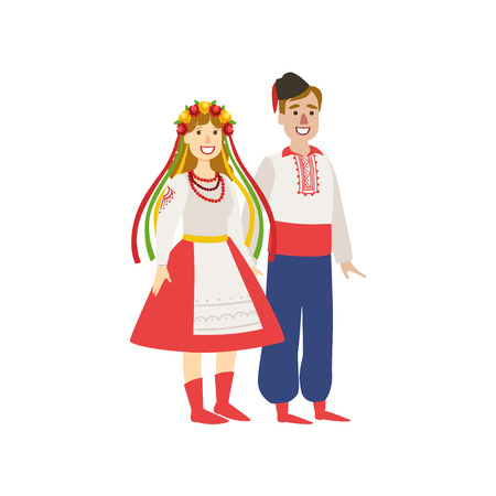 ukranian: Couple In Ukranian National Clothes Simple Design Illustration In Cute Fun Cartoon Style Isolated On White Background