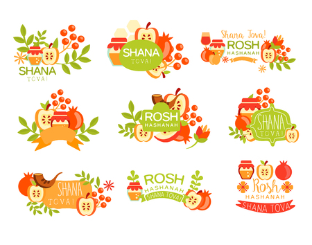 lined up: Jewish New Year Bright Postcard Labels Set Of Designs. Colorful Simple Holiday Collection With Traditional Symbols And Hebrew Text. Illustration