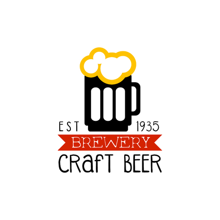 Craft Brewery Design Template. Black And Yellow Vector Label With Text And Establishment Date For Brewery Promotion. Illustration