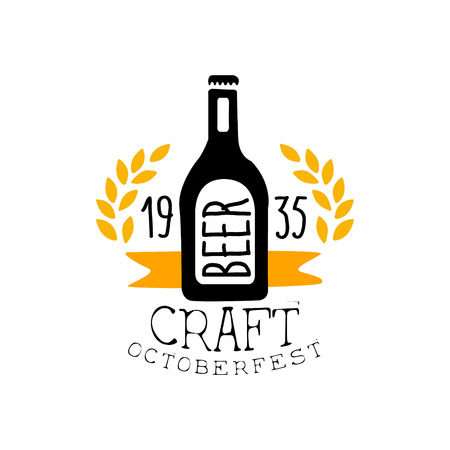 established: Craft Beer Oktoberfest Design Template. Black And Yellow Vector Label With Text And Establishment Date For Brewery Promotion.
