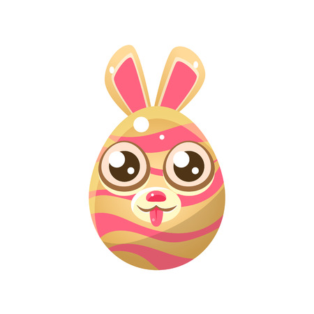 Pink And Cream Stripy Egg Shaped Easter Bunny. Bright Color Vector Christian Holyday Icon Isolated On White Background. Cute Childish Animal Character Design. Illustration