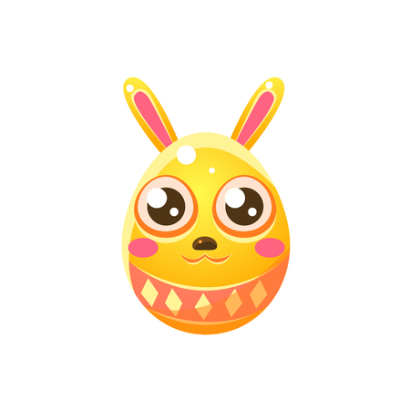 Yellow Egg Shaped Easter Bunny. Bright Color Vector Christian Holyday Icon Isolated On White Background. Cute Childish Animal Character Design.