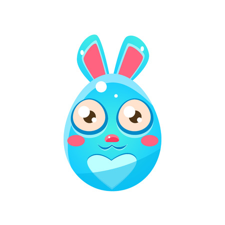 holyday: Blue Egg Shaped Easter Bunny. Bright Color Vector Christian Holyday Icon Isolated On White Background. Cute Childish Animal Character Design. Illustration