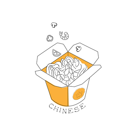 Take Away Lunch Box With Noodles Chinese Food And Wok Fast Food Cafe Menu Hand Drawn Illustration. Trendy Asian Junk Food Restaurant Promo Sketch Drawings. Illustration
