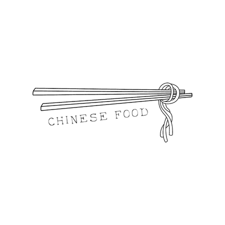 Pair Of Sticks With Noodles On Chinese Food And Wok Fast Food Cafe Menu Hand Drawn Illustration. Trendy Asian Junk Food Restaurant Promo Sketch Drawings. 向量圖像