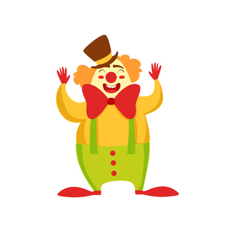 entertainer: Clown Entertainer Kids Birthday Party Happy Smiling Animated Cartoon Girly Character Festive Illustration. Part Of Vector Collection Of Fantasy Creatures On Children Celebration Flat Drawings.