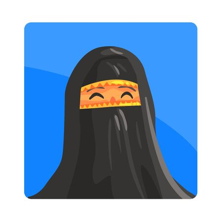 touristic: Woman In Niquab Famous Touristic Attraction Of United Arab Emirates. Traditional Tourism Symbol Of Arabic Country Illustration