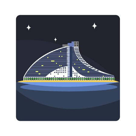 Wave Hotel Famous Touristic Attraction Of United Arab Emirates. Traditional Tourism Symbol Of Arabic Country Illustration
