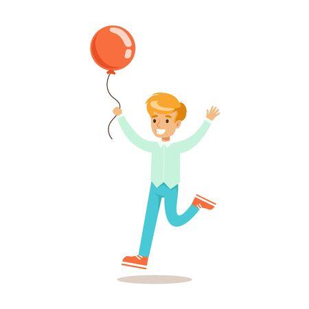 풍선, 전통적인 남성 아이 역할을 실행하는 소년 기대 클래식 동작 그림 일러스트