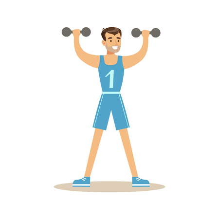 Man With Dumbbells , Member Of The Fitness Club Working Out And Exercising In Trendy Sportswear Illustration