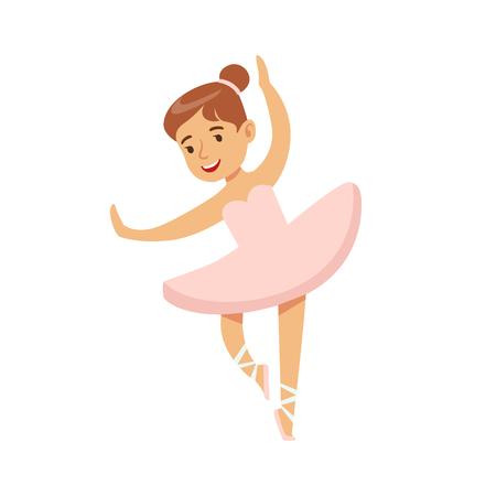 danza clasica: Niña En Vestido Rosa, Ballet Clásico En la clase de danza, bailarín de la bailarina futuro profesional. Pequeño niño feliz y adorable Ilustración escenario de funcionamiento del vector.