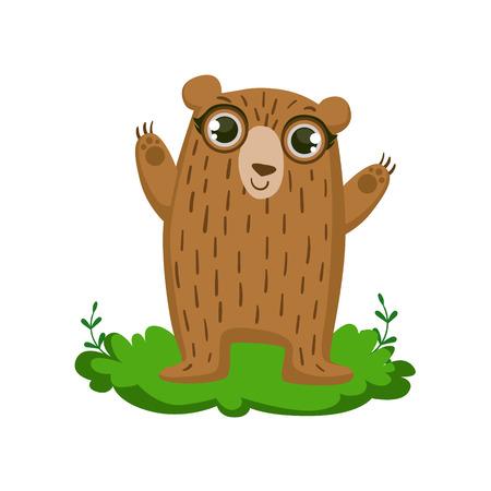 Ber Friendly Forest Animal Illustration
