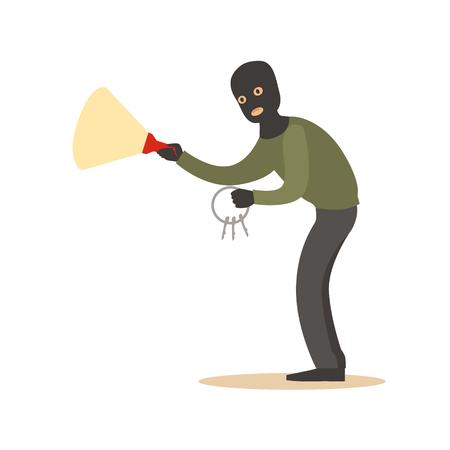 Dieb in einer schwarzen Maske mit Hauptschlüssel und Taschenlampe. Bunte Cartoon Zeichen Vektor Illustration Standard-Bild - 76172558