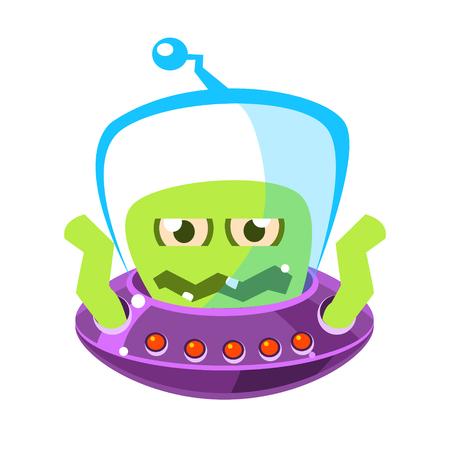 Wrathful emotional allien, cute cartoon monster. Colorful vector Illustration
