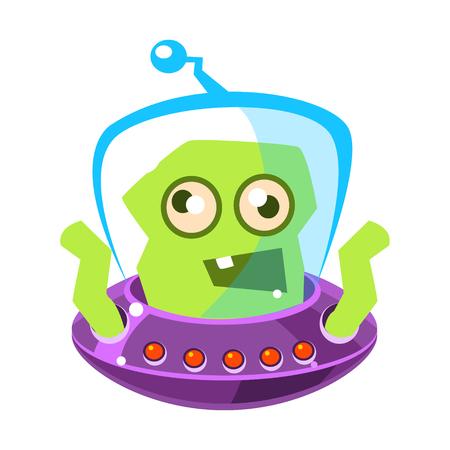 Furious green alien, cute cartoon monster. Colorful vector Illustration Illustration