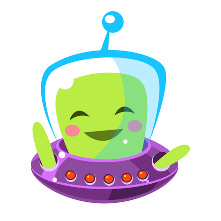 invade: Funny smiley alien, cute cartoon monster. Colorful vector Illustration