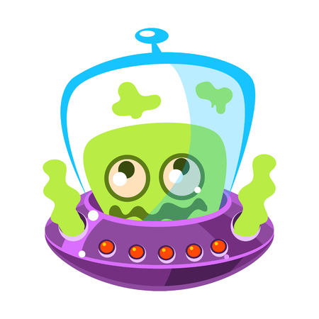 Shivering green alien, cute cartoon monster. Colorful vector character