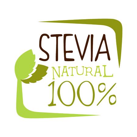 Stevia natural. Ilustración de vector de etiqueta de producto saludable Foto de archivo - 77893271
