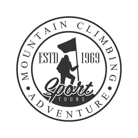 Mountain climbing adventure tours. Mountain tourism, exploration label