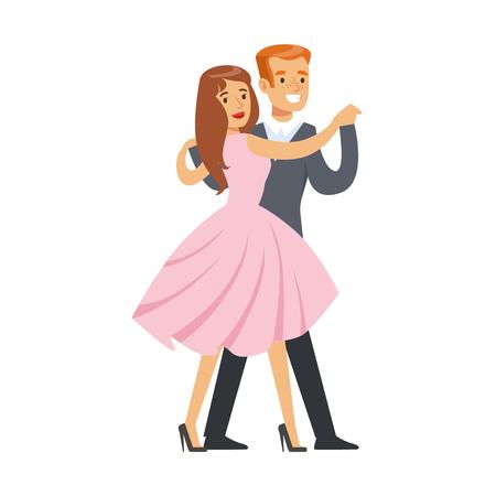 幸せなカップル ダンス ワルツ カラフルな文字ベクトル イラスト白背景に分離  イラスト・ベクター素材