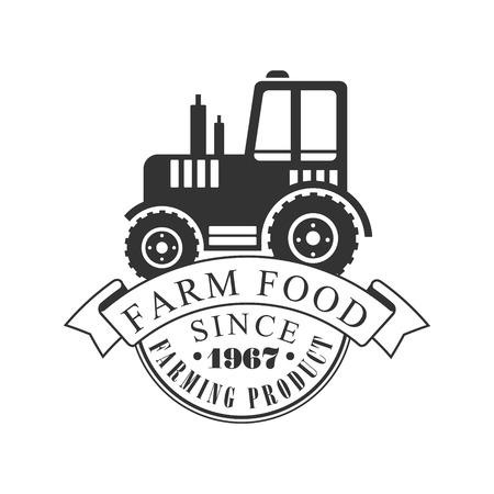 ファーム食品農業製品 1967 年以来。黒と白のレトロなベクトル図