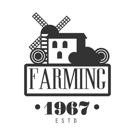 Estd 1967 ロゴの農業。黒と白のレトロなベクトル図