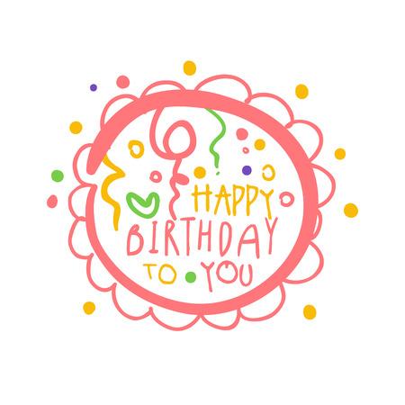 Herzlichen Glückwunsch zum Geburtstag! Bunte Hand gezeichnete Vektorillustration der Partei der Kinder Standard-Bild - 79013194