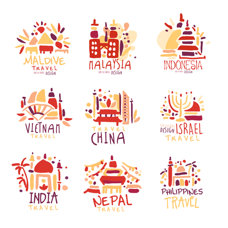 モルディブ、マレーシア、インドネシア、ベトナム、中国、イスラエル、インド、ネパール、フィリピン人は、カラフルなプロモーション看板のセ  イラスト・ベクター素材