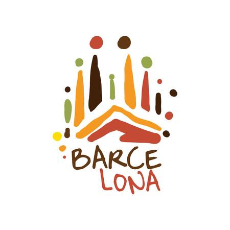 バルセロナ観光ロゴ手描きのテンプレート ベクトル図旅行代理店、ツアーガイド、ステッカー、旗、カード、広告