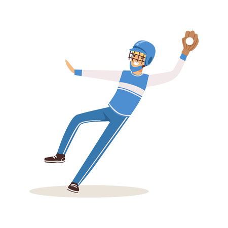Baseball player in a blue uniform pitching vector Illustration Illustration
