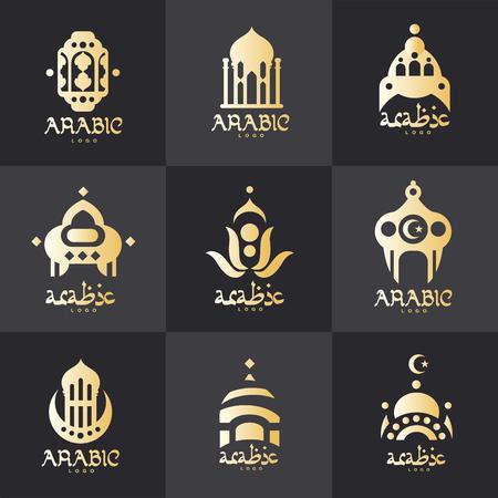 アラビア語セット、ゴールデン スタイルのベクトル イラスト独自のデザインを作成するためのデザイン要素  イラスト・ベクター素材