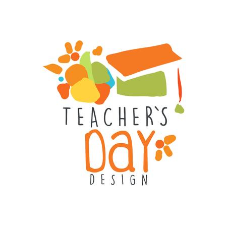 教師の日ラベル デザイン、学校グラフィック テンプレートに戻す