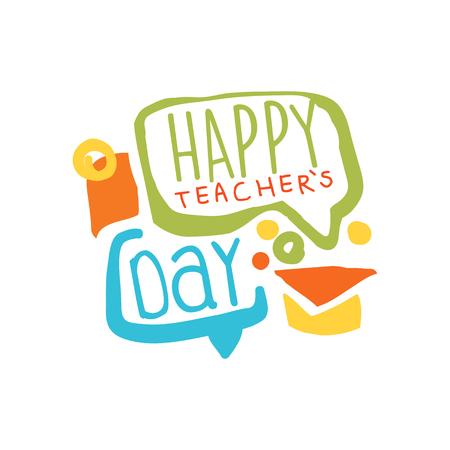 学校のカラフルな手描きのベクトル図に戻って、幸せな教師の日ラベル
