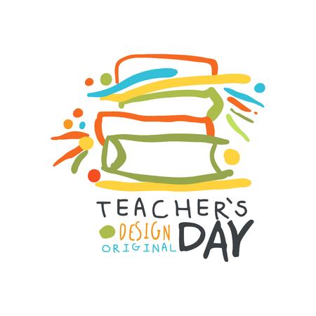 幸せな教師の日ラベル オリジナル デザイン、学校グラフィック テンプレートに戻す