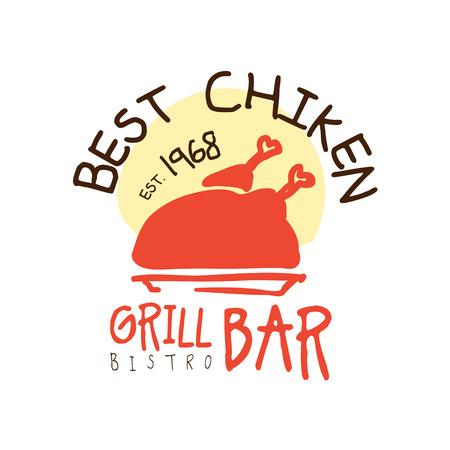 Best chiken grill bar estd 1968, logo template hand drawn colorful vector Illustration Illustration