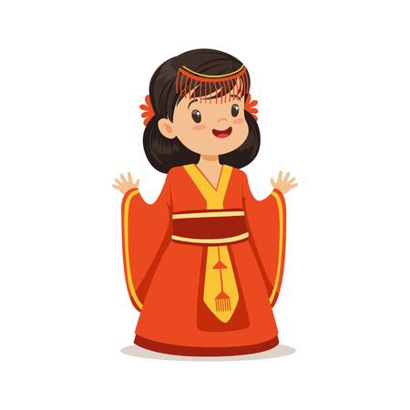 Smiling girl wearing red dress, national costume of China colorful character vector Illustration Ilustração