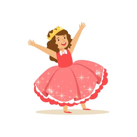 美しいサンゴの赤ボールのドレスと黄金のティアラ、おとぎ話の少女プリンセス パーティーの衣装や休日のベクトル図