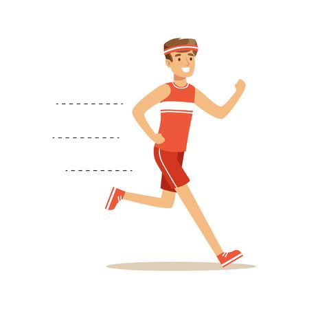 endurance run: Smiling running man character vector Illustration