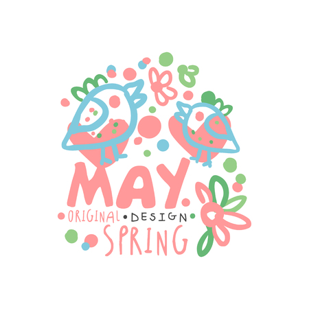 Spring, May template original design with floral elements, colorful hand drawn vector Illustration Illustration