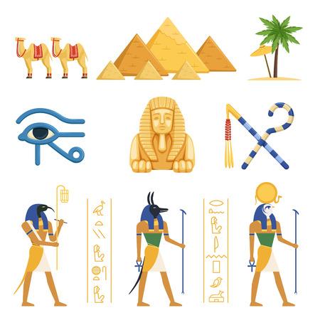 エジプト セット ファラオとカラフルな神々 の力の古代のエジプトのシンボルは、白地にイラストをベクトルします。  イラスト・ベクター素材