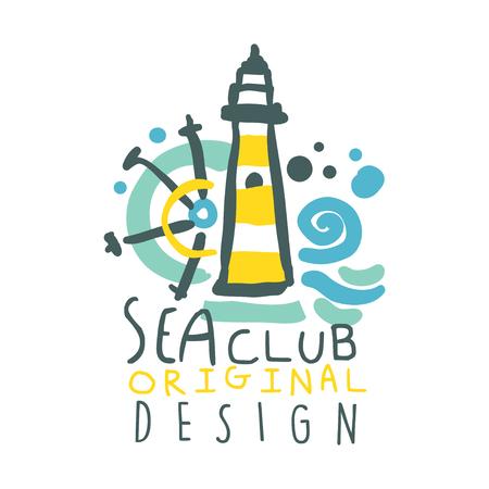 바다 클럽 로고 원래 디자인, 여름 여행 및 스포츠 손으로 그린 다채로운 벡터 일러스트 일러스트