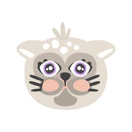 Cute gray cat head, funny cartoon animal character, adorable domestic pet vector illustration Illustration