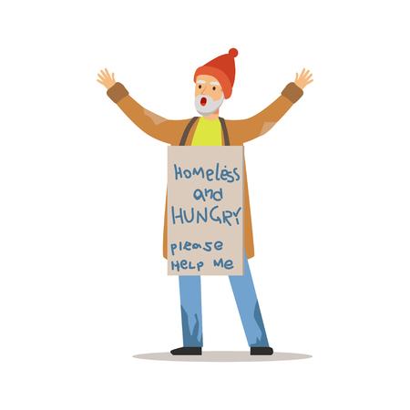 도움말, 실업자 도움이 필요한 간판을 들고 거리에 서있는 노숙자 배고픈 남자 캐릭터 도움이 벡터 일러스트 레이 션 일러스트